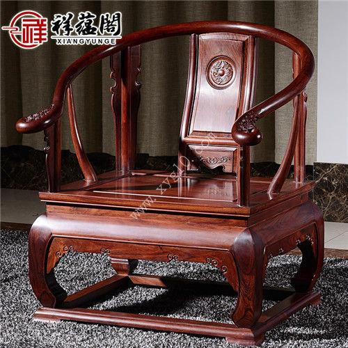 老挝红酸枝 红酸枝红木沙发七件套