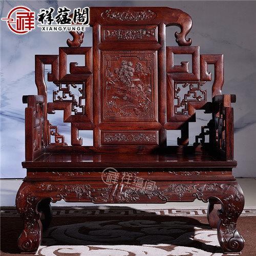 老挝红酸枝 巴里黄檀红木沙发七件套