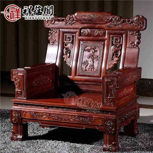 老挝红酸枝 老挝红酸枝红木沙发七件套