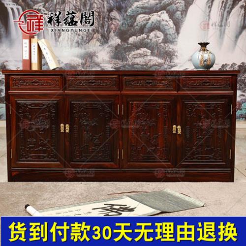 北京黑酸枝餐边柜_北京红木家具黑酸枝餐边柜