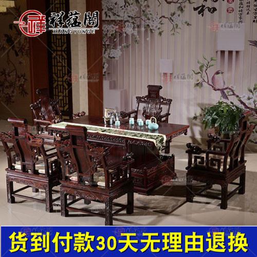 上海黑酸枝茶台_上海红木家具黑酸枝茶台
