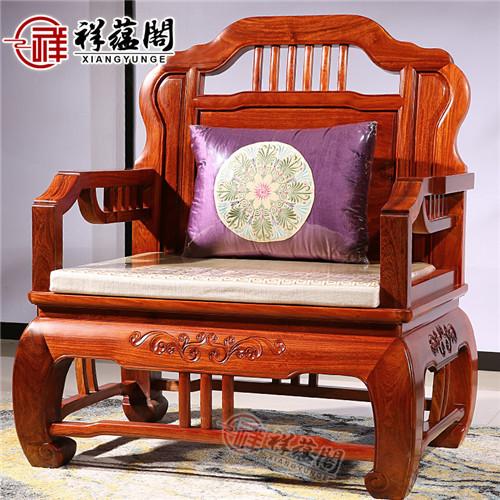 红木家具客厅家具 中式仿红木沙发