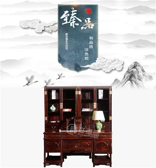 红木办公家具 中式红木书桌