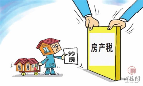 【存量房】存量房是什么意思 存量房交易服务平台