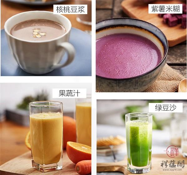 【九阳榨汁机】九阳榨汁机哪款好九阳榨汁机的使用方法