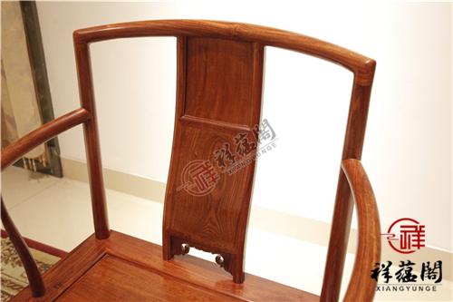 黄花梨木家具 黄花梨木皇宫椅