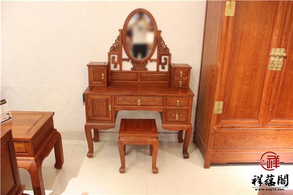 红木家具梳妆台估价是多少