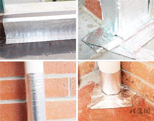 【屋顶隔热材料】屋顶隔热材料哪种好 屋顶隔热材料有哪些
