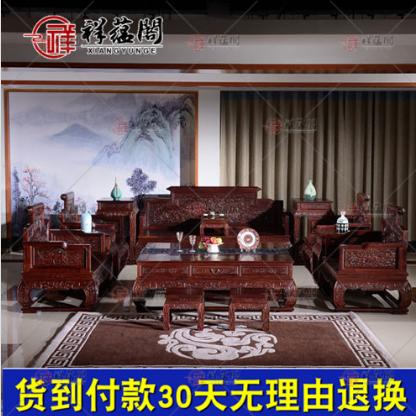 红木家具沙发垫子的作用是什么